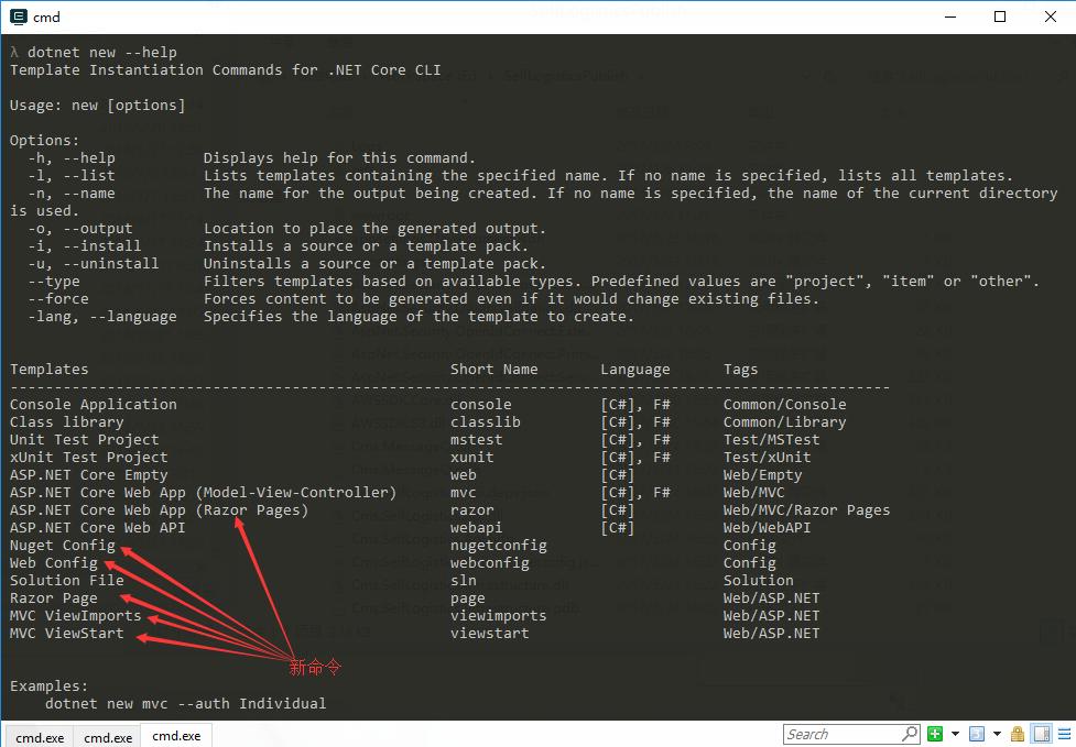 Amazing ASP.NET Core 2.0