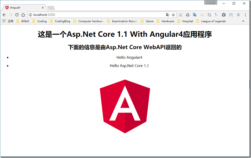Visual Studio 2017中使用Asp.Net Core构建Angular4项目