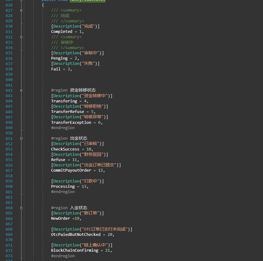 一文了解服务端推送(含JS代码示例)